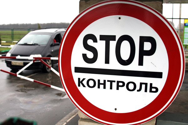 Фото: Александр Мазуркевич, РИА Новости