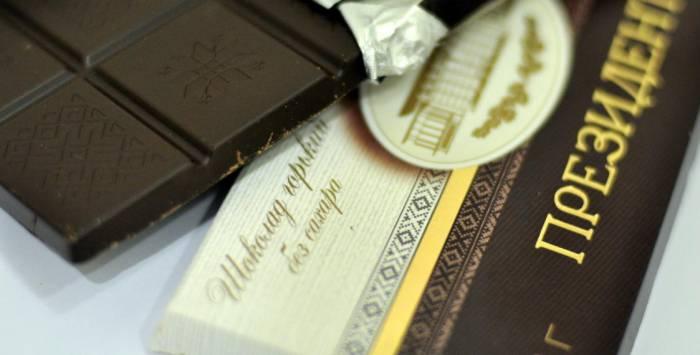Шоколад, разработанный специально для Президента Беларуси. Фото: belta.by