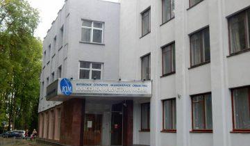 """Главное здание ОАО """"КИМ"""" выставлено на продажу. Фото Евгении Москвиной"""
