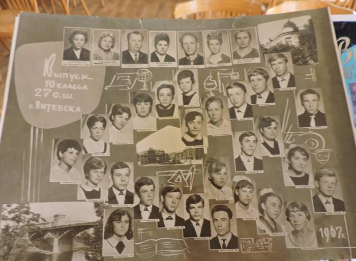 Выпуск 10 класса СШ №27 в 1967 году. Фото Саши Май
