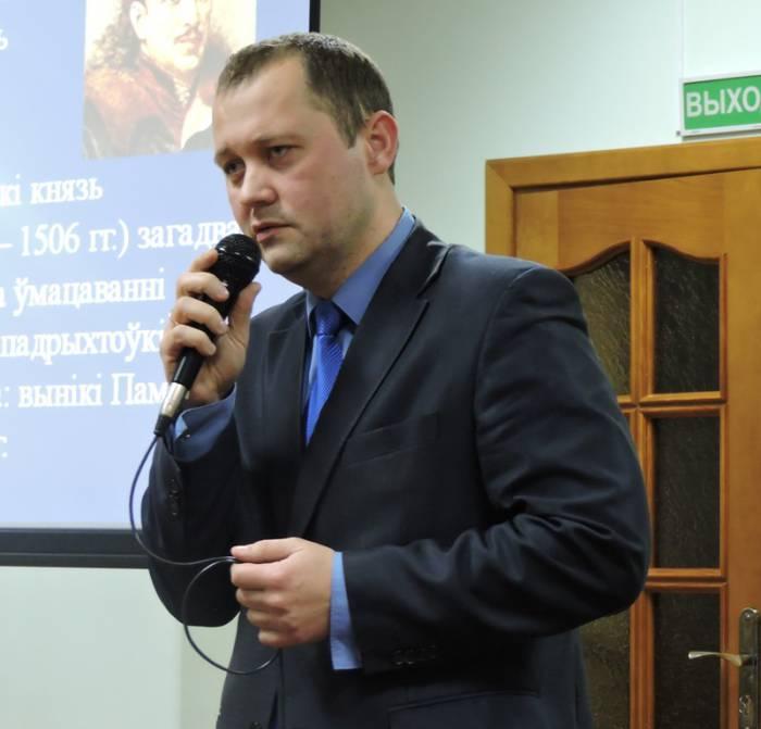 витебск, курсы истории, Юрчак