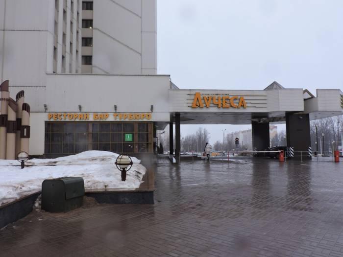 """витебск, гостиница """"Лучеса"""", четыре """"звезды"""""""