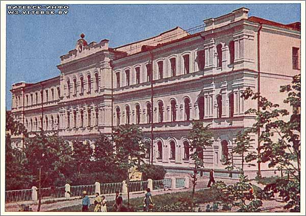 Здание бывшей Александровской мужской гимназии. Снимок начала 1960-х годов. Фото evitebsk.com