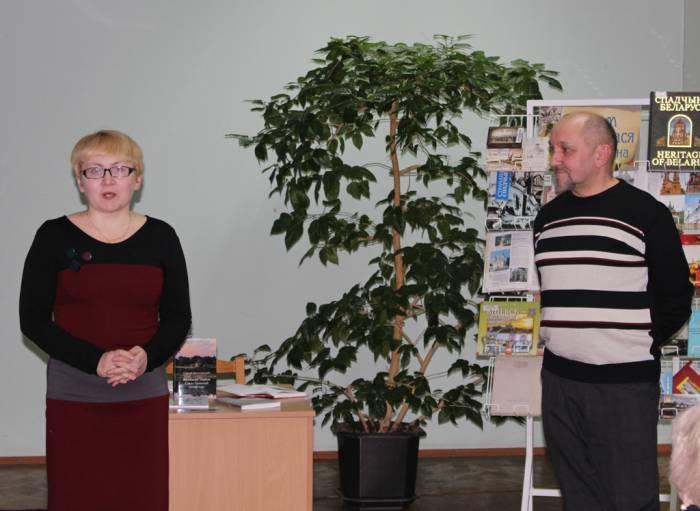 витебск, борисенков, библиотека