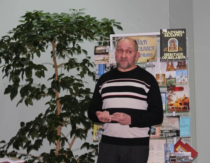 борисенков, фотопроекции, библиотека
