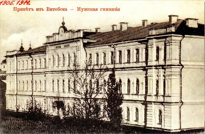 """Мужская гимназия. Фото из группы """"Таямніцы Віцебска"""" Вконтакте"""
