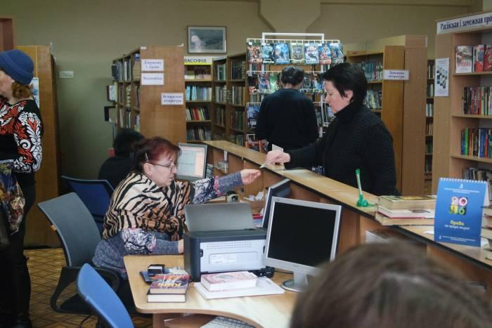 В отделе абонемента областной библиотеки. Фото Анастасии Вереск