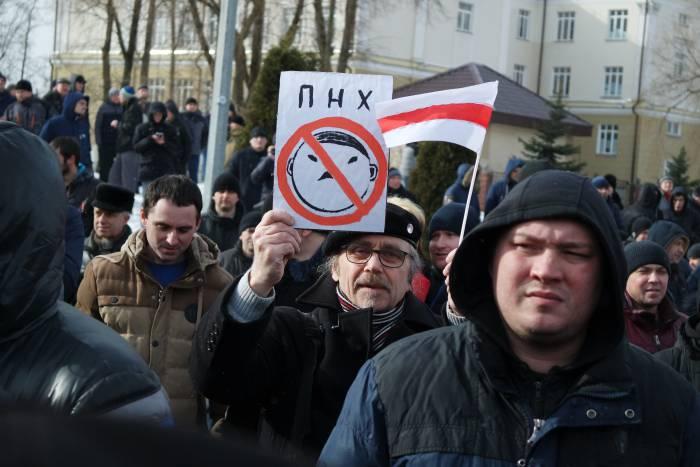 Люди бастуют против власти. Фото: Анастасия Вереск