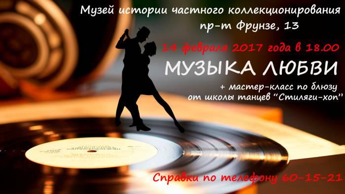 Фото: vk.com/michk_vokm