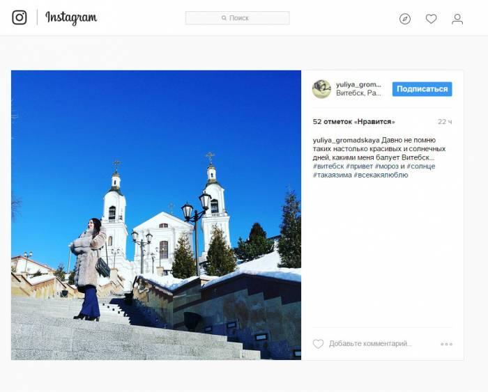 Делаем красивые фото на фоне морозного Витебска.
