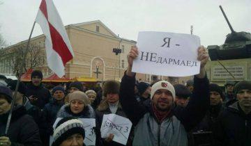 В Могилёве люди пришли с табличками. Фото naviny.by