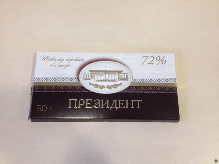 Шоколадка имеет довольно лаконичное, строгое оформление. Фото: vk.com/vitbiz