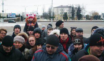 Акция протеста на площади Победы. Фото Анастасии Вереск