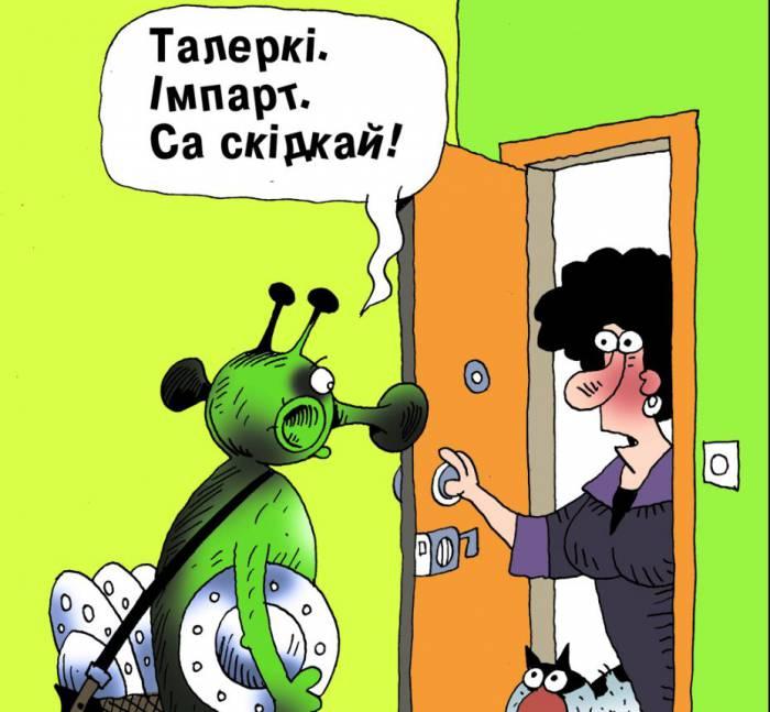 Малюнак Пятра Козіча