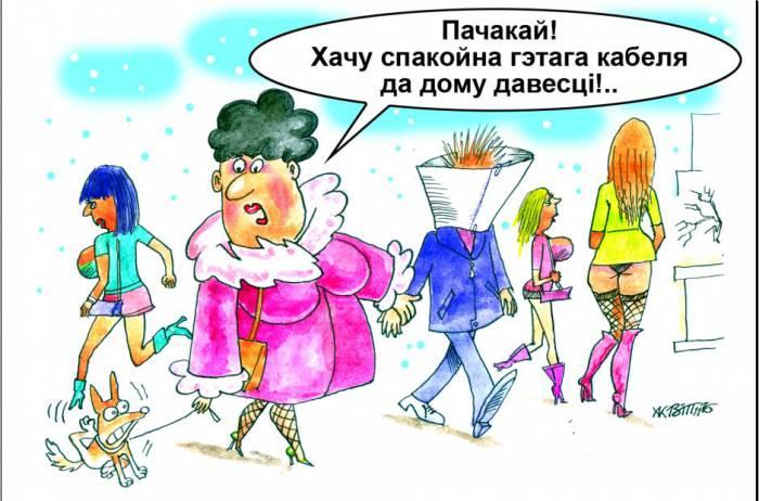 Малюнак Вікенція Пузанкевіча і Аляксандра Багдановіча