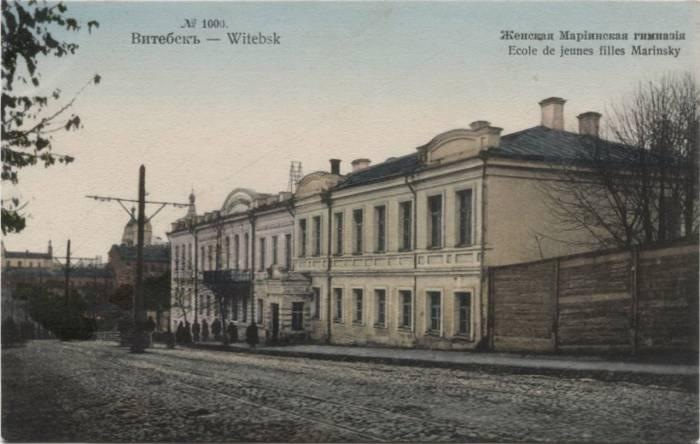 Женская гимназия в Витебске. Фото предоставлено Виктором Борисенковым