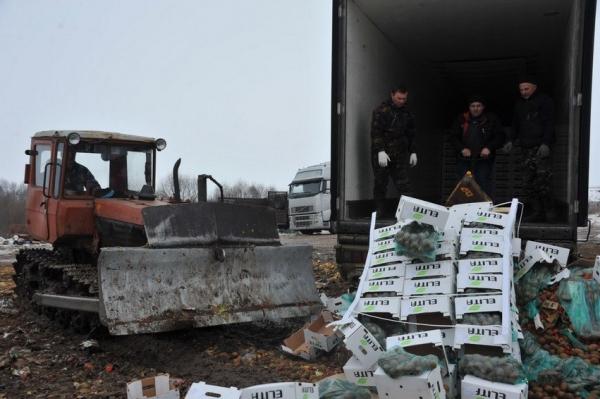Источник belaruspartisan.org