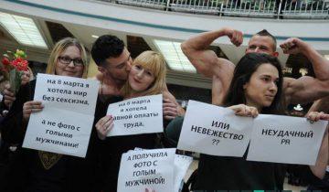 Чтобы сгладить ситуацию, мужчины пытались превратить все в шутку, фотографировались с протестующими и даже пытались подарить им цветы. Фото euroradio.fm