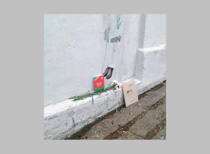 В память о великом искусстве. Фото: citydog.by