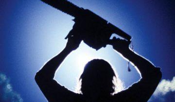 Фото mylida.org