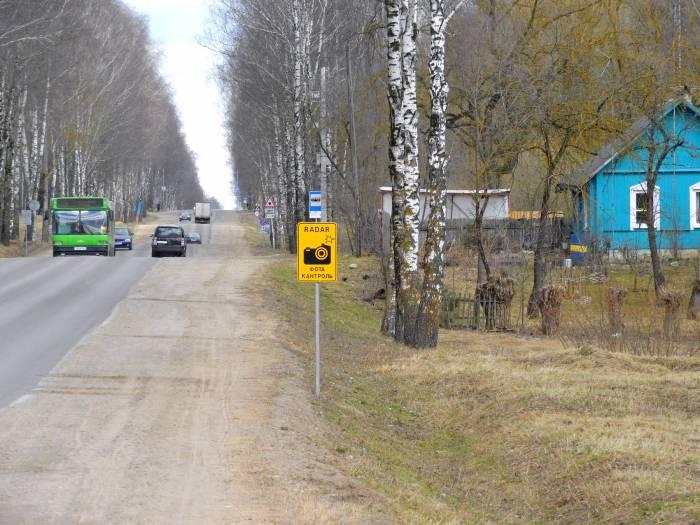 По дорогу в Рубу установлена камера фотовидеофиксации. Фото Светланы Васильевой