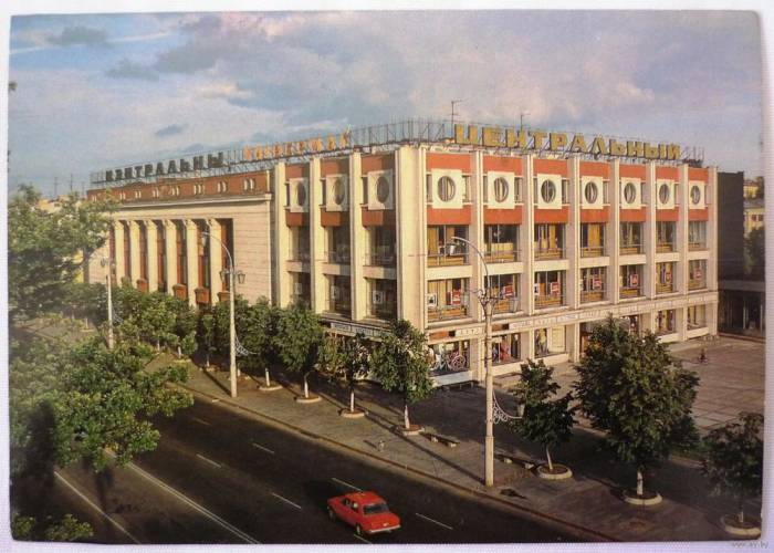 Витебский универмаг в 1984 году. Фото vandrouka.by