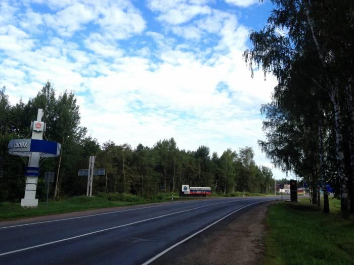 Просто трястись от точки до точки на автобусе не интересно - засыпаешь, а тут бодрит само ощущение дороги. Фото из личного архива Алесандры