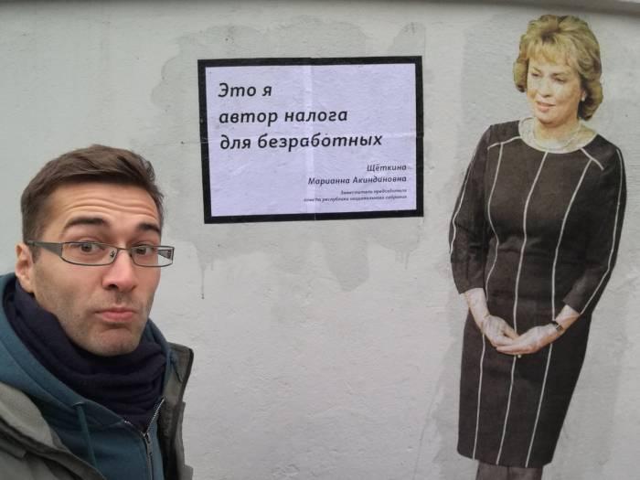 Антон Мотолько первым заметил забавное изображение. Фото: twitter.com/motolko