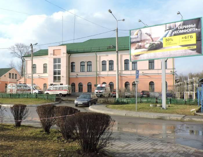 витебск, скорая помощь