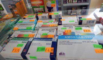 Отечественные лекарства дороже зарубежных? Фото: Евгения Москвина