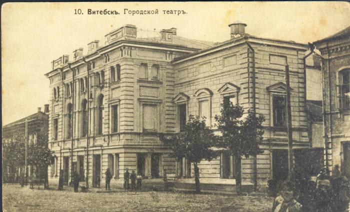 """Городской театр. Фото из группы """"Таямніцы Віцебска"""" Вконтакте"""