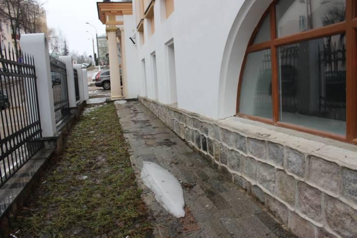 Шагал, музей художественного училища, ремонт