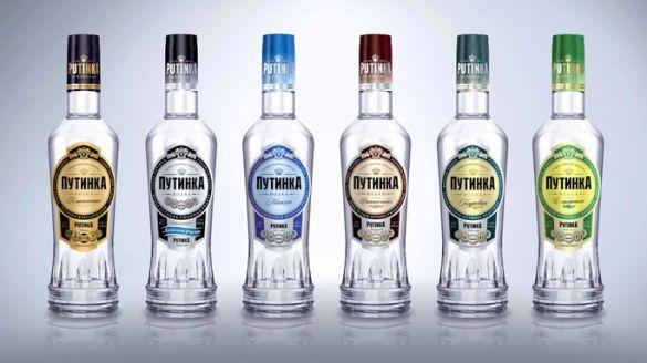 Президентская водка. Фото: peidodna.ru