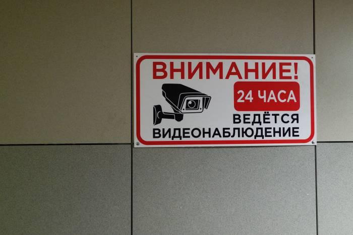 Предупредительные надписи. Фото Анастасии Вереск
