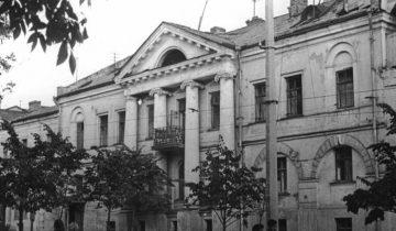 Здание бывшей губернской типографии.1960-е гг.