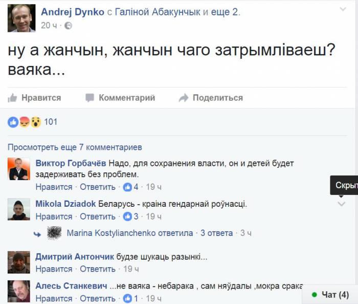 Люди возмущаются задержанием женщин-журналисток. Фото из социальных сетей