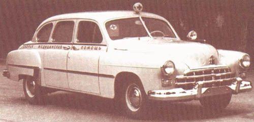 Популярная модель автомобиля скорой помощи в 50-60-х годах ХХ века. Фото nevsedoma.com.ua