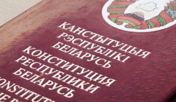 Фото: dzerginsk.by