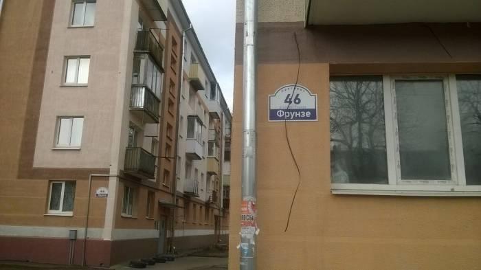 На улице Фрунзе. Фото Анастасии Вереск