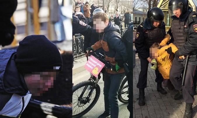 В ходе несанкционированного митинга против коррупции, прошедшего в Москве, были задержаны несколько десятков школьников. Подборка из Твиттера ridus.ru