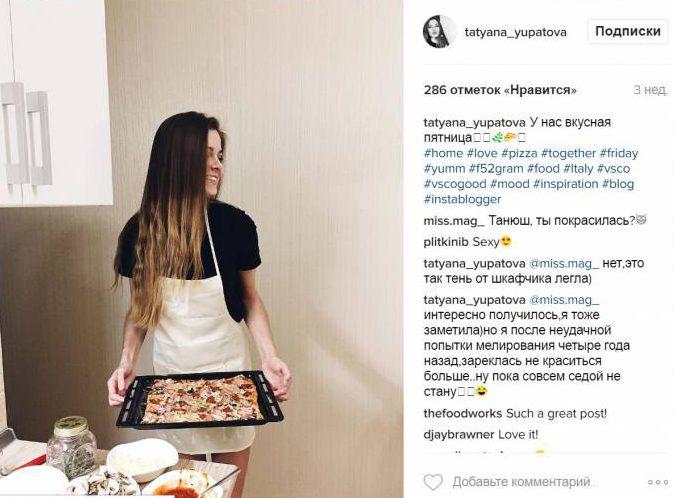 Фото: instagram.com/tatyana_yupatova/