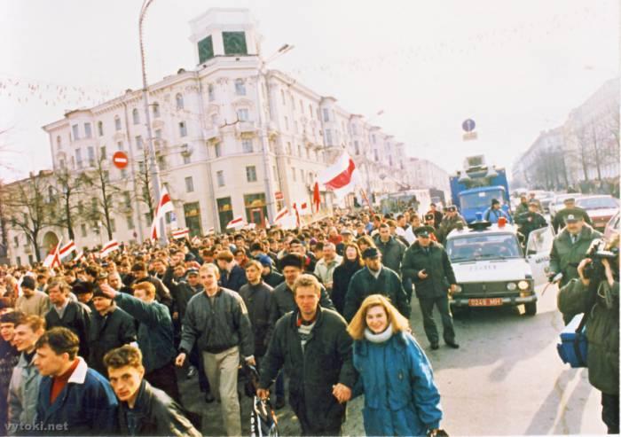 Во время акции на День Воли в 1996 году. Фото vytoki.net