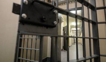 тюрьма ИВС