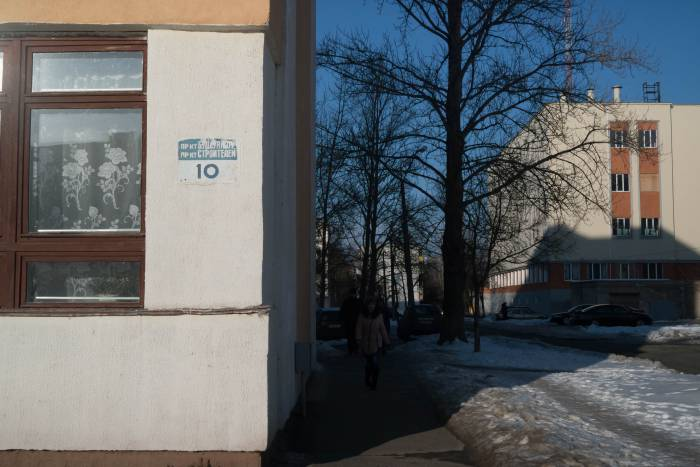 На проспекте Строителей. Фото Анастасии Вереск