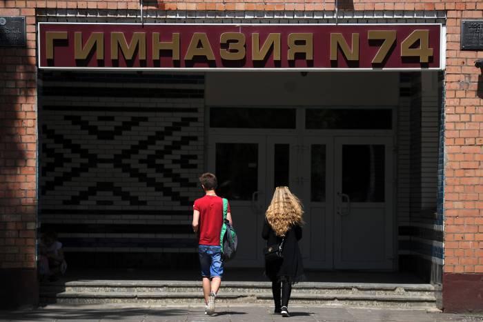 Гимназия, где произошло нападение на учительницу. Фото: kp.by