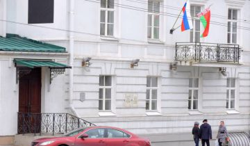 флаги Россия и Беларусь