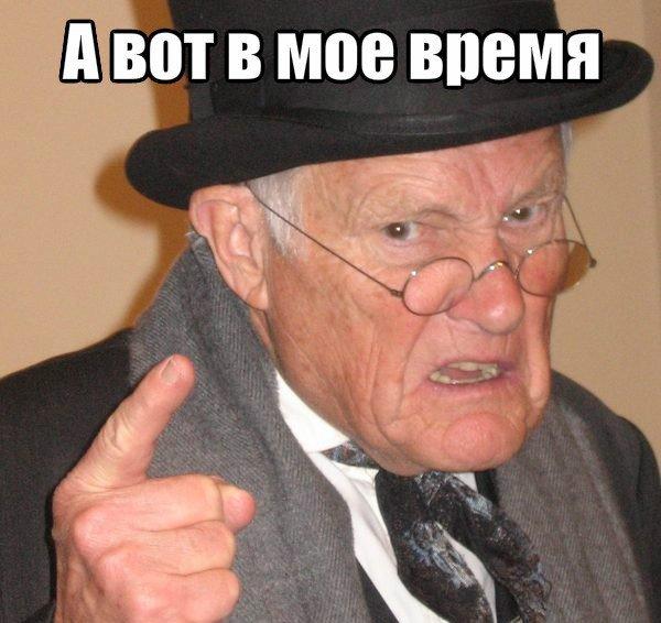 Фото memok.net