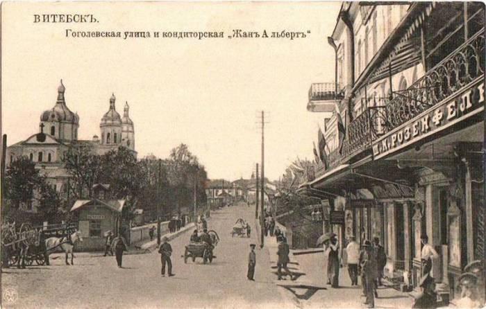 """Фото """"Таямніцы Віцебска"""" Вконтакте"""