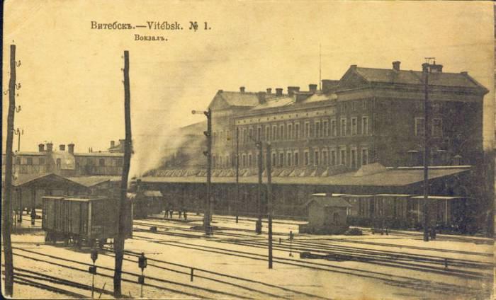 Витебский вокзал. Начало ХХ века. Фото evitebsk.com
