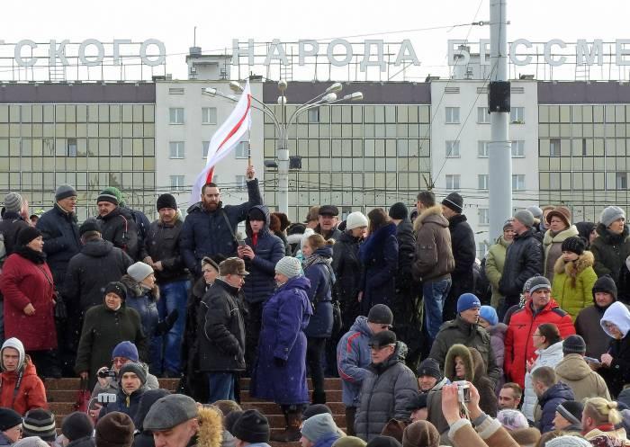 26 февраля акция протеста